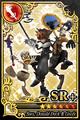 Karte 1120 (Sora, Donald Duck & Goofy) KHx