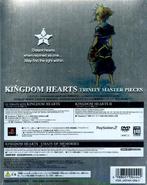Kingdom Hearts Drei Meisterstücke Hinteres Cover