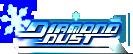 Diamantenstaub Logo BBS