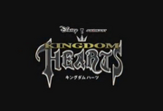 Alternatives Kingdom Hearts Logo KH