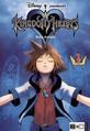 Kingdom Hearts Band 1