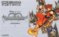 Kingdom Hearts Chain of Memories Cover JP COM