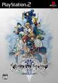 Kingdom Hearts II Cover JP KHII