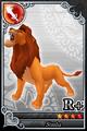Karte 104 (Simba) KHx