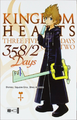 Kingdom Hearts 358-2 Days Band 1