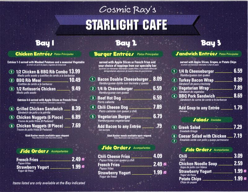 Cosmic Bear Cafe Menu