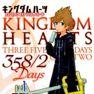 Cubierta del volumen 1 del manga de <i>Kingdom Hearts 358/2 Days</i>