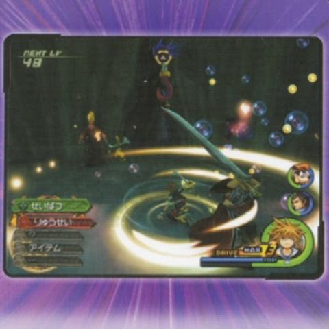 Carta BoD-91 donde Sora y Auron ejecutan Estrella Fugaz.