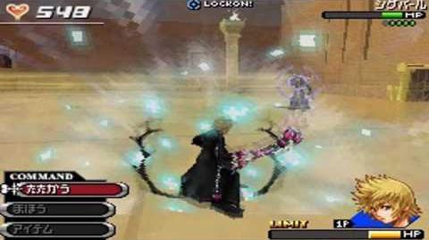 Kingdom Hearts 358 2 Days Roxas VS Xigbar