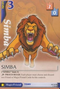 Simba BoD-56