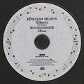 KHC OST Disc
