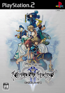 Kingdom Hearts II Jaquette Japonaise