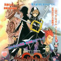 Un sub-tomo del manga con información sobre los personajes