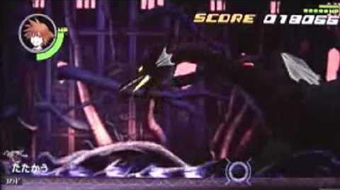 Coded, Japanese boss battle 07 - Maleficent (Dragon)