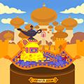 Agrabah (mobile)