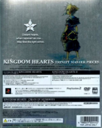 Kingdom Hearts Trinity Master Pieces Back Cover