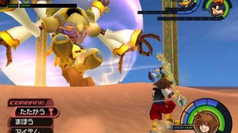 Kingdom Hearts Final Mix - Kurt Kiza