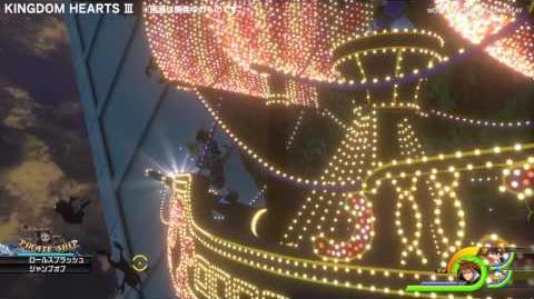 KINGDOM HEARTS III - D23 Expo Japan 2013 Trailer