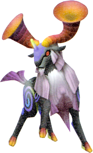 Yagi Horn
