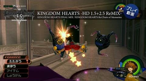 Kingdom Hearts HD 1.5 + 2.5 ReMIX - Bande-annonce (1