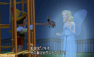Blue Fairy (cutscene) KH3D