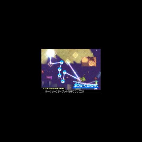 Faith Line en la pantalla de juego