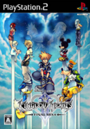Kingdom Hearts II Final Mix+ Boxart JP