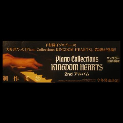 Publicidad para Piano Collecciones Kingdom Hearts Field & Battle