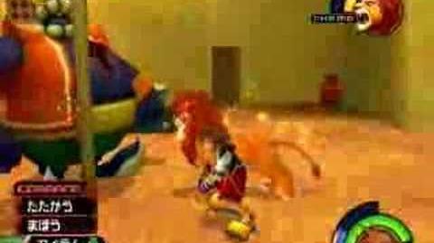 Kingdom Hearts Simba Summon