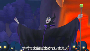 Rule disney kingdom hearts maleficent sleeping beauty