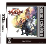 Kingdom Hearts 358-2 Days (Ultimate Hits) JP