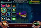 Editor gumi (armamento) KH2