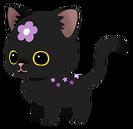 Black Flowerkit (Spirit) KHUX