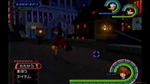 Kingdom Hearts Final Mix - New Heartless