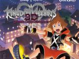 Kingdom Hearts 3D: Dream Drop Distance (Romans)