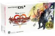 Japanese Special Edition Bundle KHD