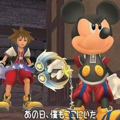 Mickey ante <a href=