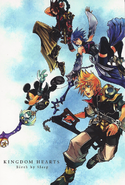 Promotional Artwork KHBBS