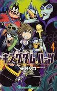 Manga KHII 4 Japonais