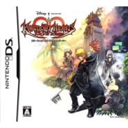 Kingdom Hearts 358-2 Days Boxart JP