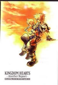Kingdom Hearts Another Report (Portada)