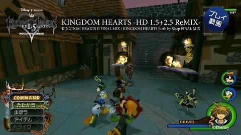 Kingdom Hearts HD 1.5 + 2.5 ReMIX - Bande-annonce (2