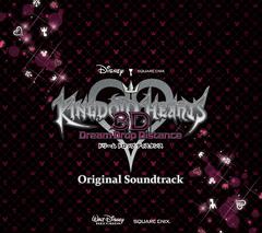 Kingdom Hearts 3D Original Soundtrack Cover