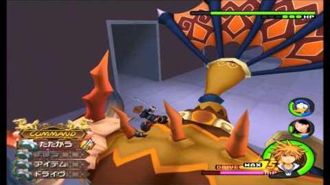 Guía de Kingdom Hearts II/TD:Segunda visita