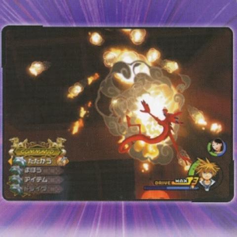 Carta BoD-92 donde Mushu utiliza Meteoro Carmesí