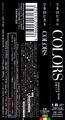 Colors Obi1
