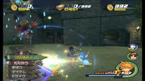 Kingdom Hearts 2 Final Mix - Grim Reaper(2nd battle)