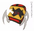 Spiderchest (Art)