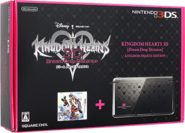 Kingdom Hearts 3D Dream Drop Distance Kingdom Hearts Edition