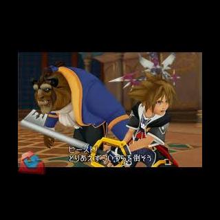 Sora en su pose de combate, junto con <a href=